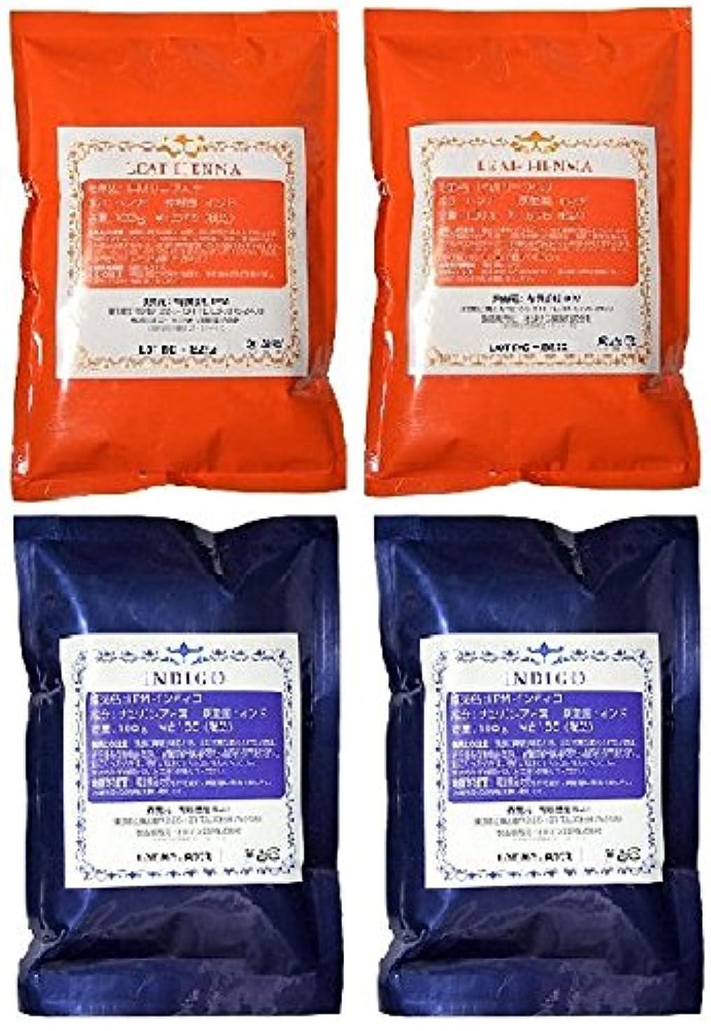 アリ浮くとげI.P.Mリーフヘナ&インディゴ(天然染料100%) 4個セット 400g