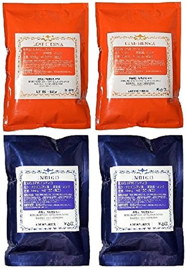 頻繁にグリップピアI.P.Mリーフヘナ&インディゴ(天然染料100%) 4個セット 400g