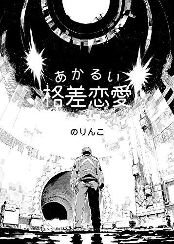 [ワニマガジン社] COMIC X-EROS コミックゼロス  39