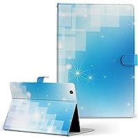 Qua tab QZ8 KYT32 au LGエレクトロニクス Quatab タブレット 手帳型 タブレットケース タブレットカバー カバー レザー ケース 手帳タイプ フリップ ダイアリー 二つ折り クール 青 キラキラ kyt32xxxxx-002135-tb