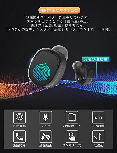『完全ワイヤレス イヤホン Bluetooth イヤホン Bluetooth 5.0 IPX5 ブルートゥース イヤホン 自動ペアリング 防水&防汗 片耳&両耳とも対応 マイク内蔵 Siri対応 収納ケース付 iPhone Android 対応 (ブラック)』の2枚目の画像