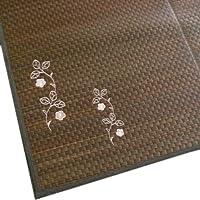 い草ラグ 深みのあるい草模様にかわいい刺繍入り「ドルチェ」 200x200(2畳用:正方形) 【裏貼、防ダニ・防カビ加工】