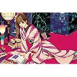 1000ピース ジグソーパズル マツオヒロミ 恋の予感 (50x75cm)
