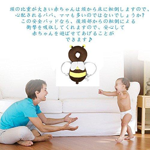 global I mall 赤ちゃんのごっつん防止やわらかリュック