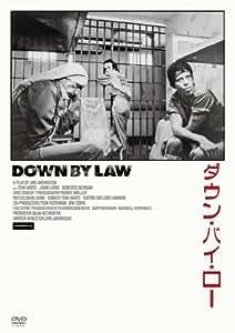 ダウン・バイ・ロー [DVD]