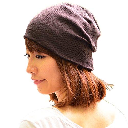 Nakota (ナコタ) マルチガーゼリブ クールマックス ワッチキャップ 帽子 日本製 COOLMAX ニット帽 夏 サマー ニット 大きいサイズ メン.