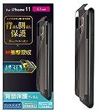 エレコム iPhone 11 フィルム 背面フィルム 全面保護 [3D設計で側面まで保護] 衝撃吸収 マット加工 PM-A19CFLFPRRU