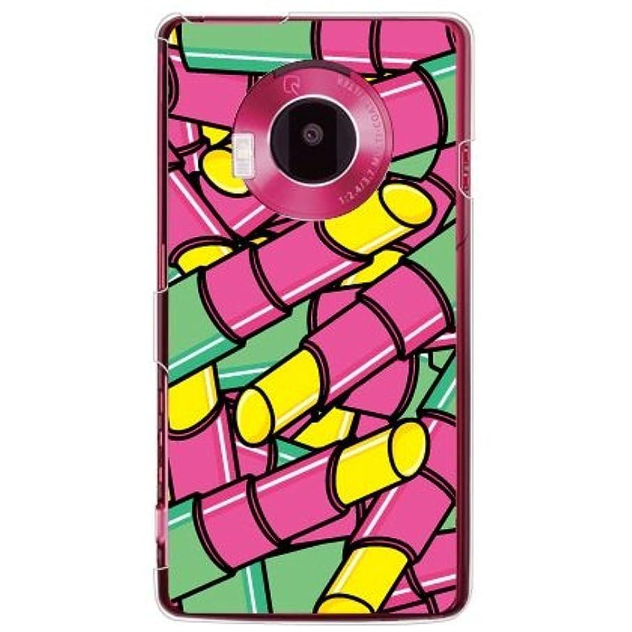バースさせるジェットYESNO ルージュ イエロー (クリア) / for LUMIX Phone 101P/SoftBank SPS101-PCCL-201-N016