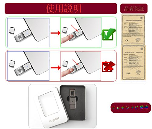 『Aspoir USBメモリ 指紋認識機能付32GB USB3.0対応 最新型フラッシュメモリ セキュリティ暗号化スティック金属製 高級感』の6枚目の画像