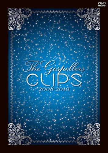 THE GOSPELLERS CLIPS 2008-2010 [DVD]の詳細を見る