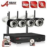 ANRAN 防犯カメラセット 監視カメラ4台 ワイヤレス WiFi 無線 130万画素 HD高画質 防水防塵 ハイビジョン 遠隔監視 モーション感知 屋外型 CCTVセキュリティカメラシステム( 1TBハードディスク内蔵)