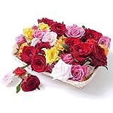 ベルローゼス バラ風呂ギフト(80輪以上)【お風呂に浮かべる生花のバラの花首の詰め合わせ・誕生日・御祝・記念日・ご自宅用・産直ローズのギフトセット】