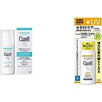 【セット買い】キュレル 乳液 120ml & UVローション SPF50+ PA+++ 60ml(赤ちゃんにも使えます)