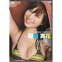 DVD>稲垣実花:夏!Mika'n (<DVD>)