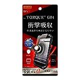 レイ・アウト TORQUE G04 フィルム 衝撃吸収 光沢 RF-TG04F/DA