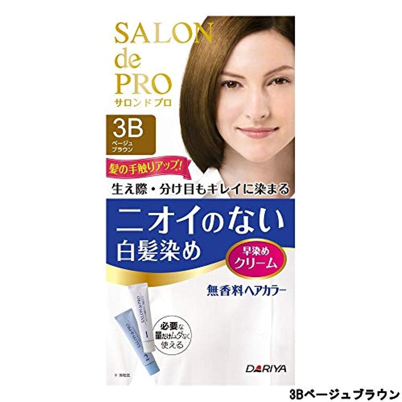 ナビゲーション費用故意のサロンドプロ 無香料ヘアカラー 早染めクリーム3B (ベージュブラウン)