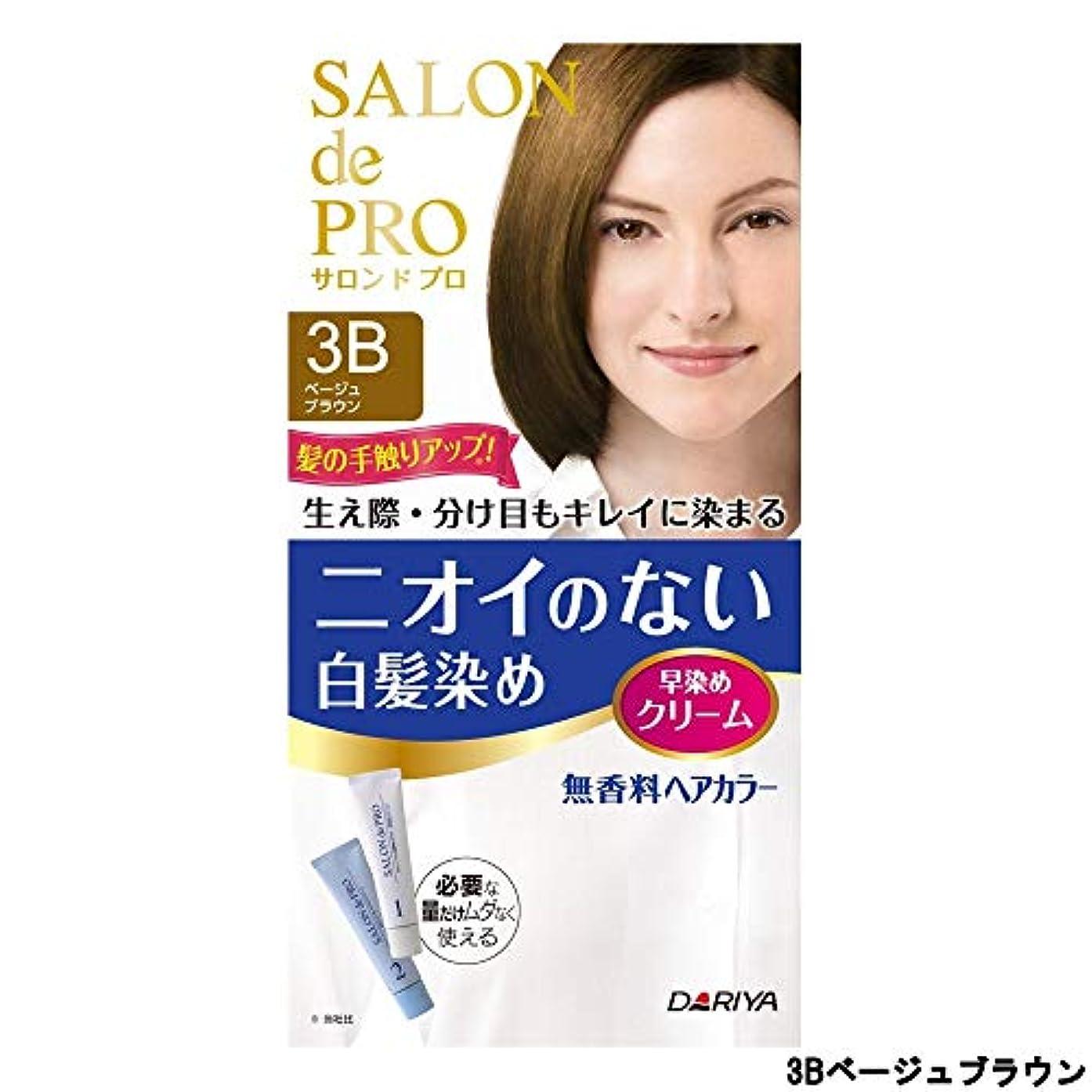 熟達した寮説明サロンドプロ 無香料ヘアカラー 早染めクリーム3B (ベージュブラウン)