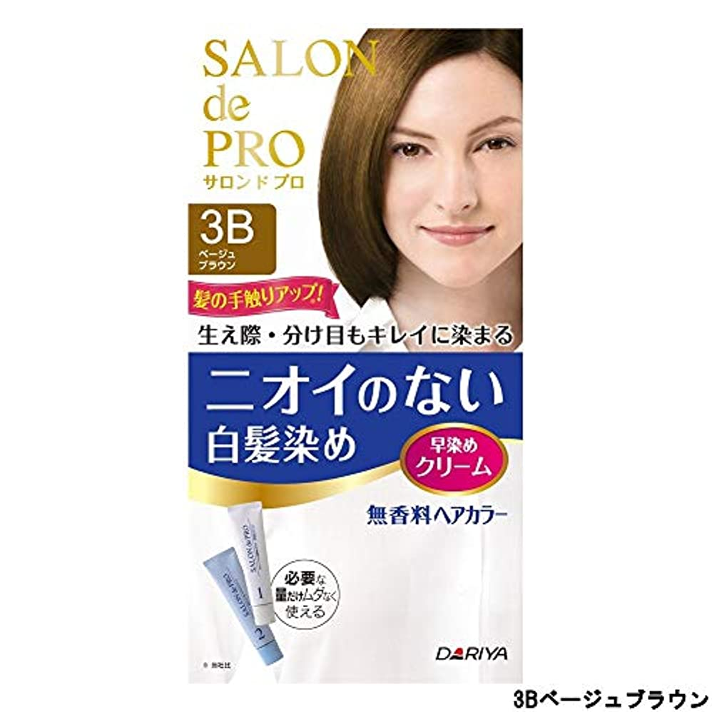 泣く麦芽少年サロンドプロ 無香料ヘアカラー 早染めクリーム3B (ベージュブラウン)