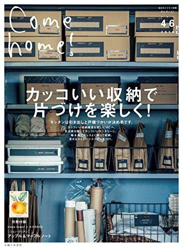 RoomClip商品情報 - Come home!  Vol.46 (私のカントリー別冊)