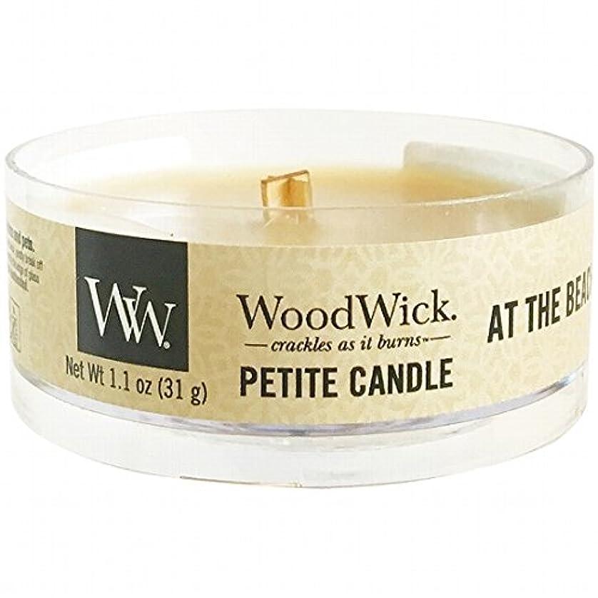 ピンがっかりする出費WoodWick(ウッドウィック) プチキャンドル 「 アットザビーチ 」(WW9030543)