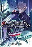 小説 AMNESIA KENT Ver. AMNESIAシリーズ