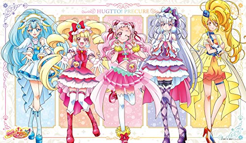 キャラクターラバーマット 『HUGっと!プリキュア』 HUGっと!プリキュアC (ENR-031)