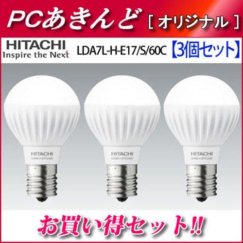 LDA7L-H-E17/S/60C [電球色]