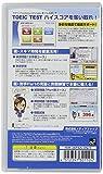 「TOEIC TESTポータブル/マル合格資格奪取!」の関連画像