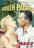 南太平洋[DVD]