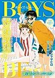 BOYS BE… 淡く切なくバージンラブ (講談社プラチナコミックス)