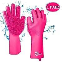 Magic Saksak シリコン手袋 スクラブ付き 食器洗い機用手袋 キッチン 車 ペット 浴室などのクリーニング用手袋