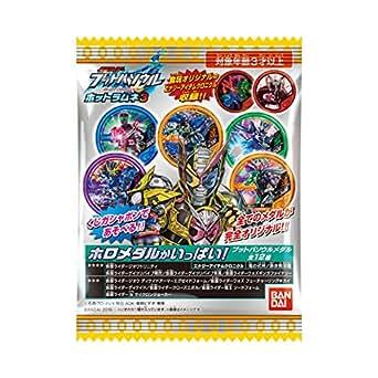 仮面ライダーブットバソウルホットラムネ3 (20個入) 食玩・清涼菓子 (仮面ライダー)