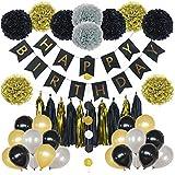 Shopdp 誕生日飾り付け 52点セット バースデー パーティー デコレーション おしゃれ 華やかな装飾セッ 誕生日会のデコレーション