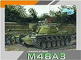 プラッツ 1/35 アメリカ陸軍 M48A3 パットン プラモデル