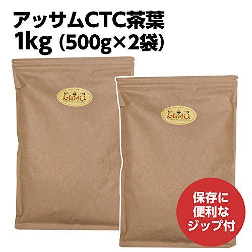 神戸アールティー アッサムCTC 1kg 【500g×2袋】 アールティー 紅茶 業務用 チャイ