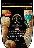 日清 メゾンカイザー監修 ホームベーカリー用パンミックス580g×3袋