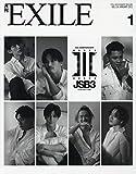 月刊EXILE(エグザイル) 2021年 01 月号 [雑誌]