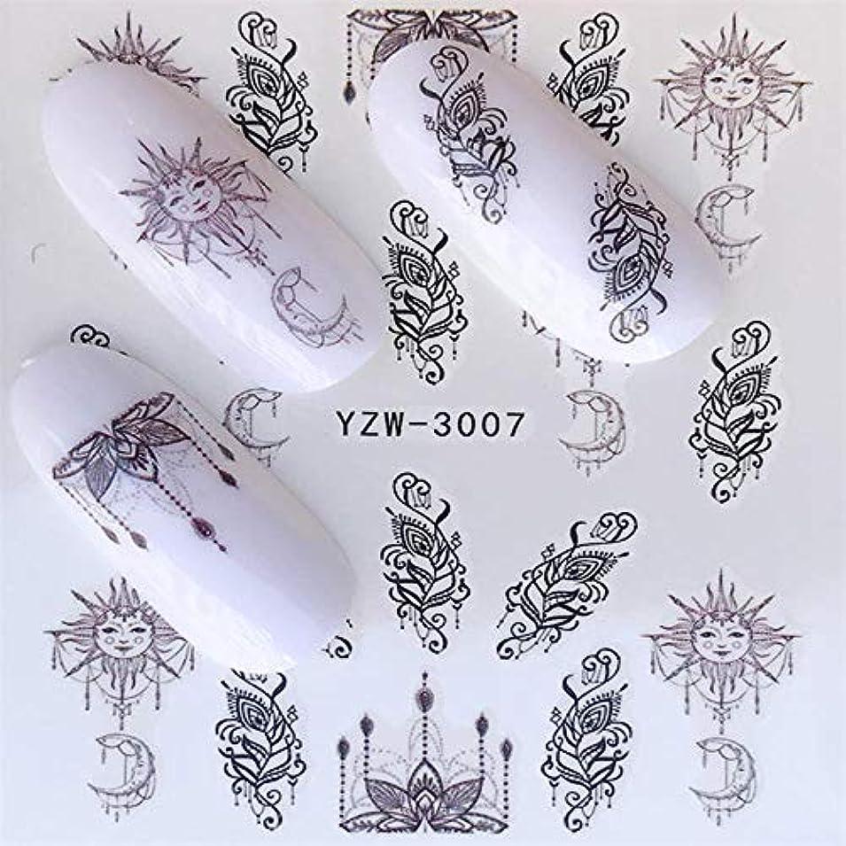 連合旅行者希少性SUKTI&XIAO ネイルステッカー ネイルアートの透かしの入れ墨の装飾、Yzw-3007のためのシロナガスクジラ/イルカの気高いネックレスの設計を設計します