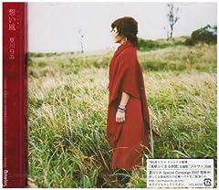 夏川りみ「あなたとともに」の歌詞を収録したCDジャケット画像