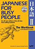 Japanese for Busy People II: The Workbook for the Revised 3rd Edition (Japanese for Busy People Series)
