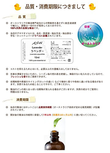 【Amazon.co.jp限定】ASH エッセンシャルオイル 10mlx3本セット【アロマオイル 精油】(シトラス)グレープフルーツピンク スイートオレンジ レモン