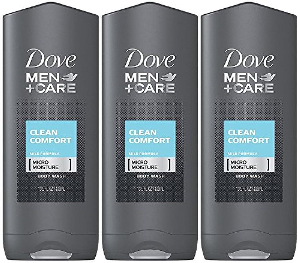飢えたなめらかなベイビーDove Men Plus Care Body and Face Wash Clean Comfort , 13.5 Oz by Dove