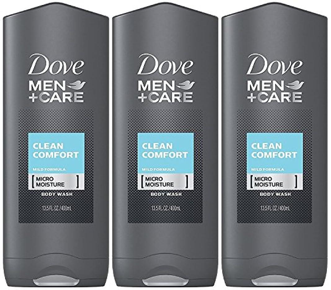 化学薬品精算思いつくDove Men Plus Care Body and Face Wash Clean Comfort , 13.5 Oz by Dove