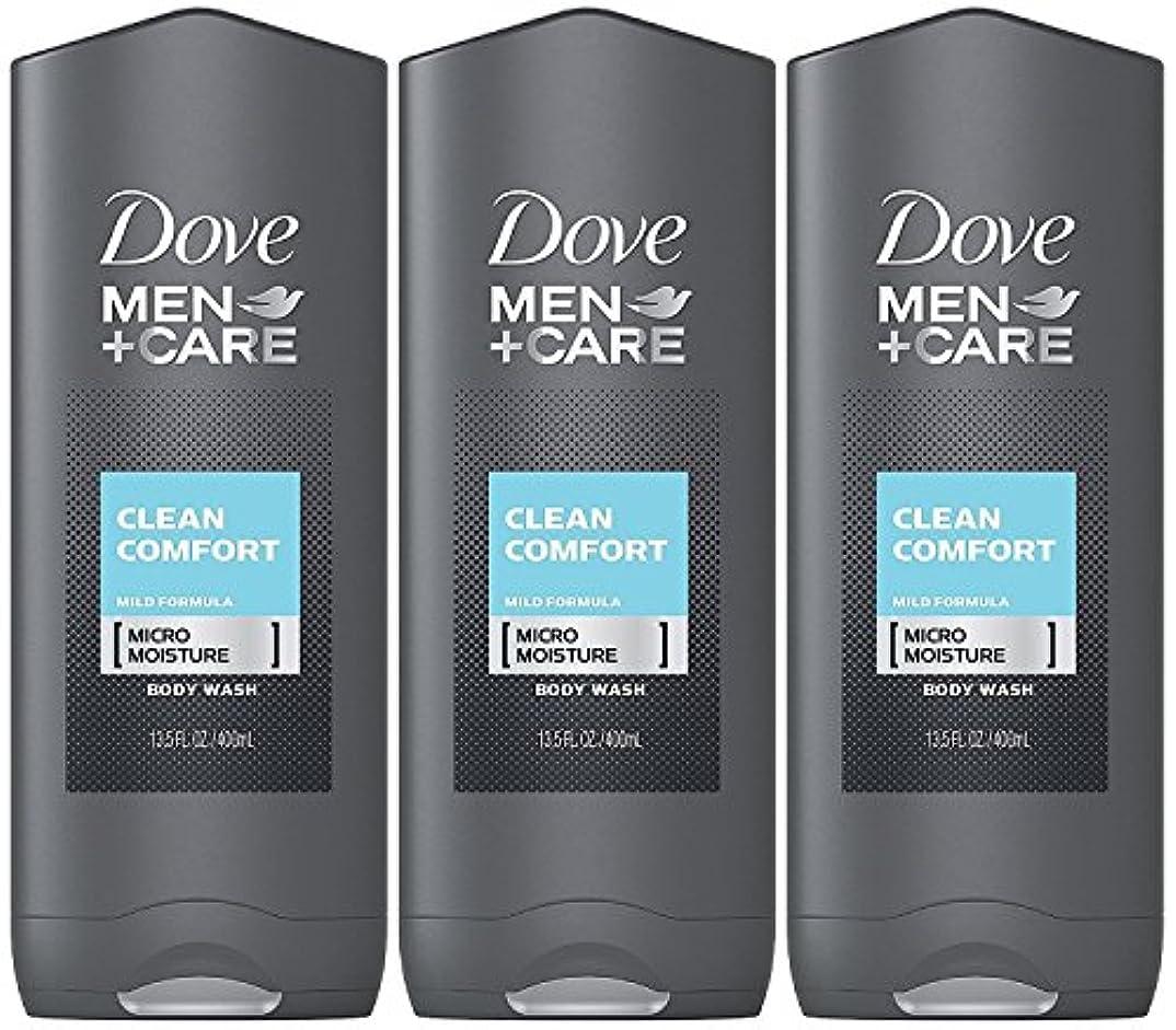 最も遠い指定する雇ったDove Men Plus Care Body and Face Wash Clean Comfort , 13.5 Oz by Dove