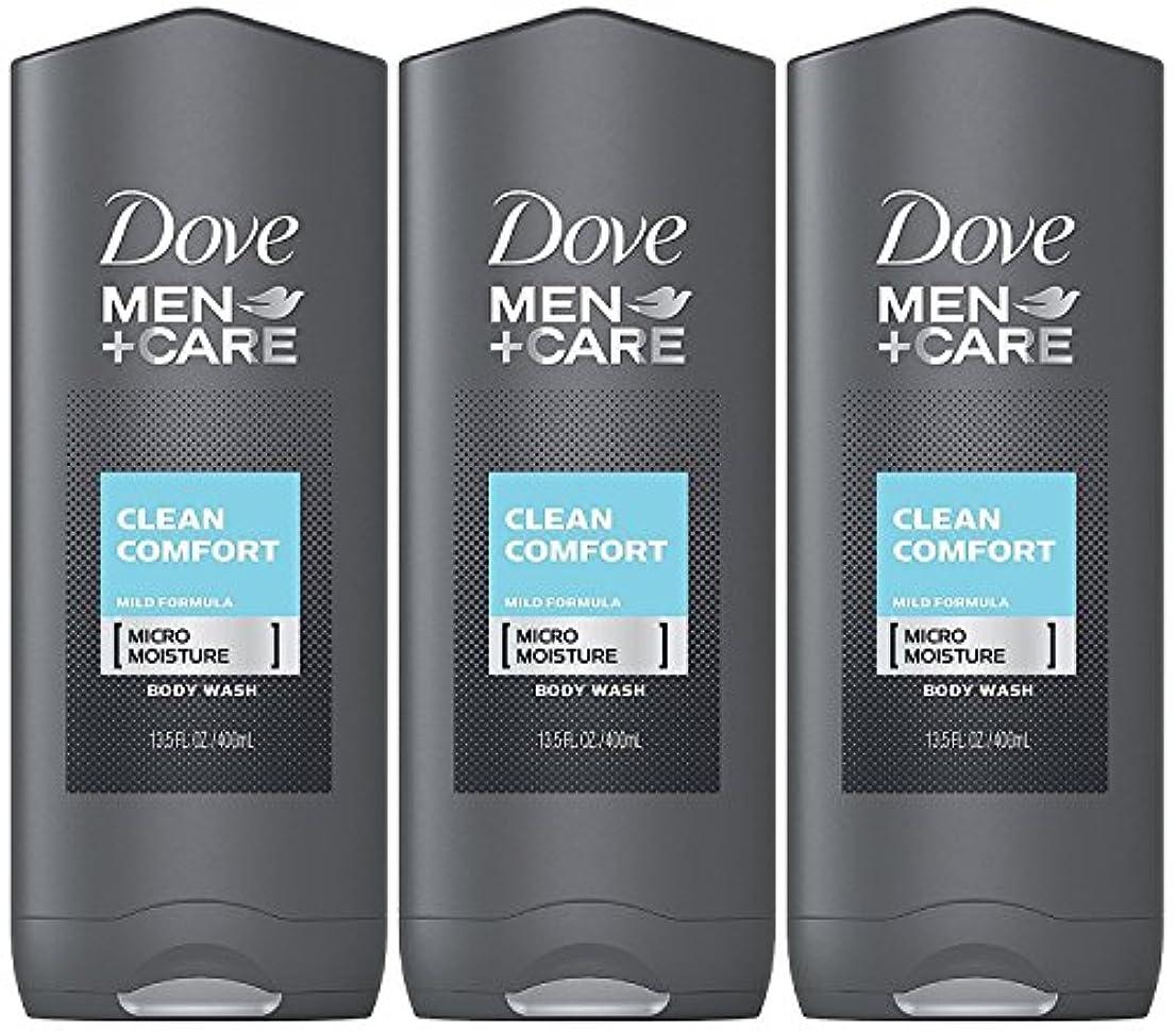ラボサラミ体現するDove Men Plus Care Body and Face Wash Clean Comfort , 13.5 Oz by Dove