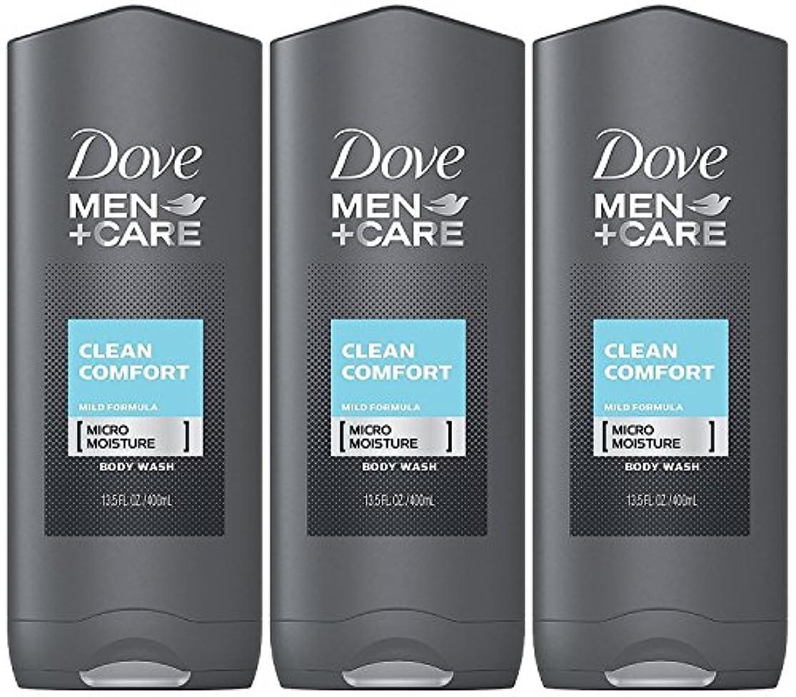 あからさまいとこ誤解するDove Men Plus Care Body and Face Wash Clean Comfort , 13.5 Oz by Dove