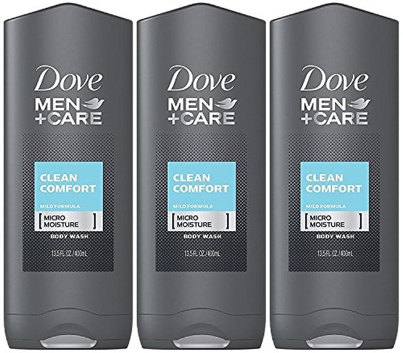 着服溝着飾るDove Men Plus Care Body and Face Wash Clean Comfort , 13.5 Oz by Dove