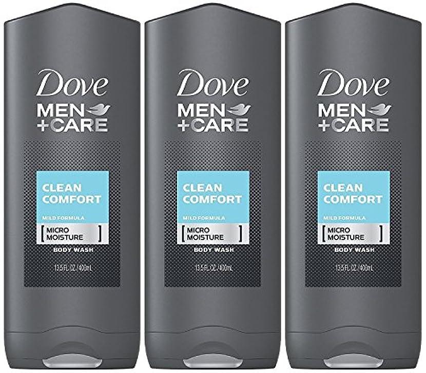 リーク保険をかける東方Dove Men Plus Care Body and Face Wash Clean Comfort , 13.5 Oz by Dove
