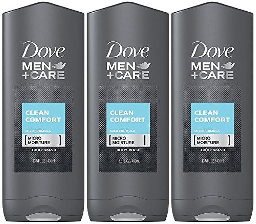 電化する暴行樫の木Dove Men Plus Care Body and Face Wash Clean Comfort , 13.5 Oz by Dove