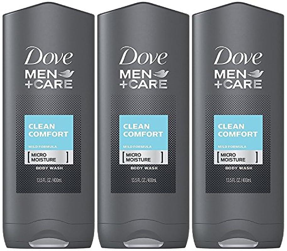 複雑でない剛性ボットDove Men Plus Care Body and Face Wash Clean Comfort , 13.5 Oz by Dove